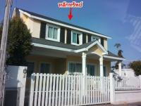 บ้านเดี่ยวหลุดจำนอง ธ.ธนาคารกรุงไทย ตำบลปรุใหญ่ อำเภอเมืองนครราชสีมา นครราชสีมา